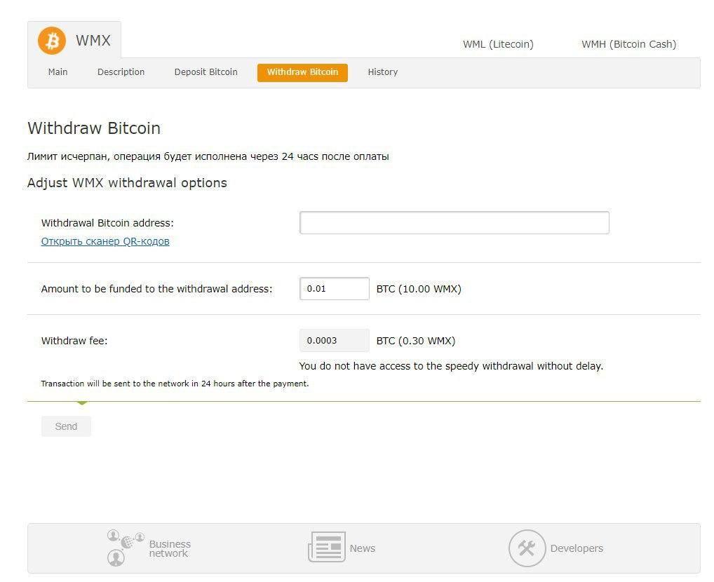wmx btc sigur pentru a tranzacționa bitcoin